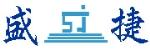 故城县盛捷电光源材料有限公司