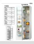 广州纬东金属制品有限公司