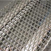 供应平衡型网带|不锈钢网带|输送网带