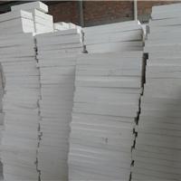 供应硅酸钙板材(管材)