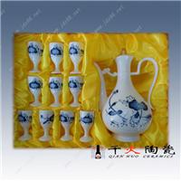供应专业定制青花陶瓷酒具