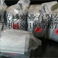 供应1AG1P05R齿轮泵