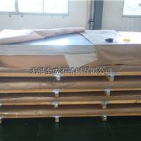 供应抗指纹不锈钢板,304抗指纹油磨拉丝板