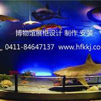 海洋科普知识展览馆设计-海洋展馆设计方案