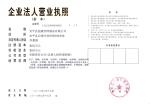 安平县迪康丝网制品有限公司