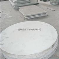 供应无锡201拉丝板,无锡201中厚板割圆割方