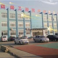 东营耐磨地坪建材有限公司
