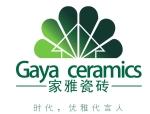肇庆市嘉宾瓷砖陶瓷有限公司