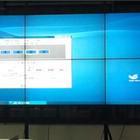 供应55寸液晶拼接电视墙|会议系统大屏