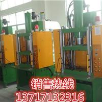 深圳油压机械|深圳液压产品|锻压机床