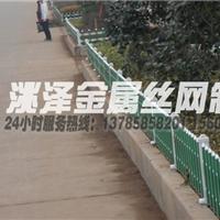 供应社区护栏、绿化护栏、PVC护栏厂家直销0
