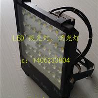 深圳市聚能亮电子科技有限公司