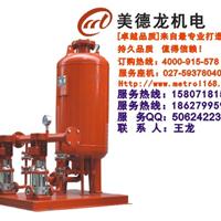供应ZW(L)-I-X-13消防增压稳压给水设备