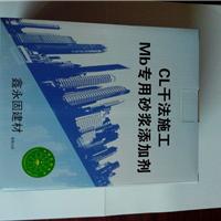 鑫永固建材厂