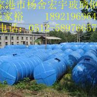 张家港市杨舍泗港宏宇玻璃钢厂