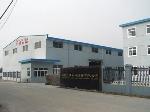 洛阳广盈不锈钢有限公司