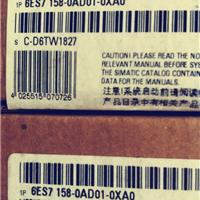 供应DP/DP耦合器6ES7158-0AD01-0XA0