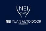 上海内元自动门科技有限公司