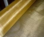 供应铜丝网 编织网 铜丝编织集流网