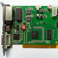 供应DS802单双色LED显示屏发送卡