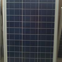 供应南阳太阳能路灯-长期合作,价格最优