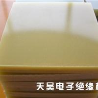 环氧树脂板价格