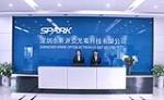 深圳市斯派克光电科技有限公司