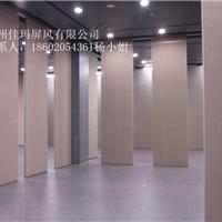 广州市佳玛家具有限公司