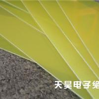东莞玻纤板厂家