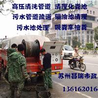 苏州吴中区�f直镇雨水管道疏通-清淤公司