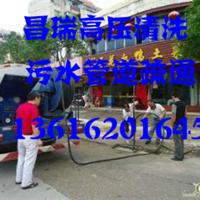 苏州工业园区唯亭镇污水管道疏通