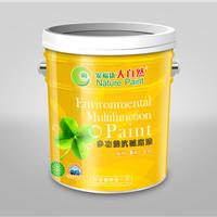 油漆代理中国驰名商标免费铺货大自然漆招商