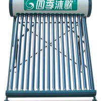供应四季沐歌太阳能热水器