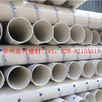 供应四川PVC排水管