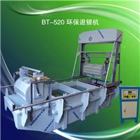 供应镀银件电解回收银 电解剥银机 银回收机