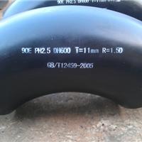 供应90度 L/R xs A234碳钢弯头 美标弯头