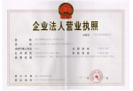 湖北荆狮防水材料工程有限公司