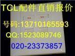 广东网伯科技有限公司
