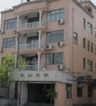 温州市荣的照明电器有限公司(市场部)