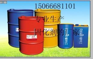 山东家具漆固化剂,家具厂油漆配套固化剂