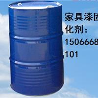 济南福尔固化剂有限公司
