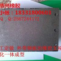 供应黑龙江HDR高阻尼橡胶支座厂子全国供货