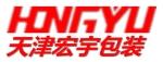 天津宏宇塑料包装材料有限公司