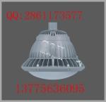 供应Z-NFC9182LED防眩顶灯/防眩泛光灯