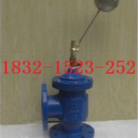 供应H142X-16液压水位控制阀