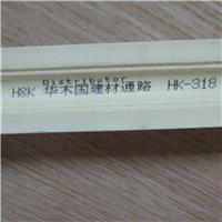 供应建筑材料喷码机 深圳喷码机厂家
