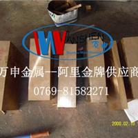 供应QSN1.5-0.2锡青铜板