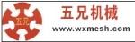 安平县百正金属丝网有限公司