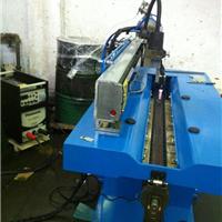 供应 自动直缝焊机