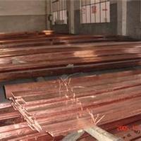 强富供应紫铜板TU1、TU2价格及厂家